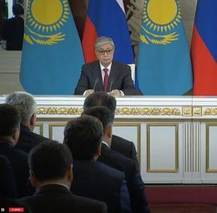 LIVE: Встреча Владимира Путина и Касым-Жомарта Токаева