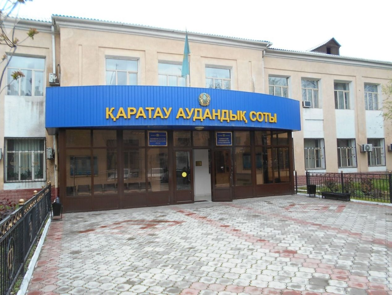 Здание суда на улице Кемеля Токаева в Шымкенте