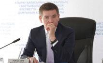 Бергей Рысқалиев