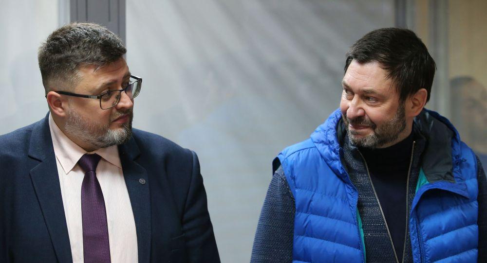 Заседание суда по делу журналиста Кирилла Вышинского