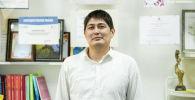 Ведущий специалист отдела информационной безопасности Бакыт Куручбеков