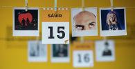 15 сәуір - күнтізбе