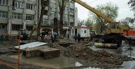 Утро среды жители дома №75 по улице Пушкина в Алматы запомнят надолго