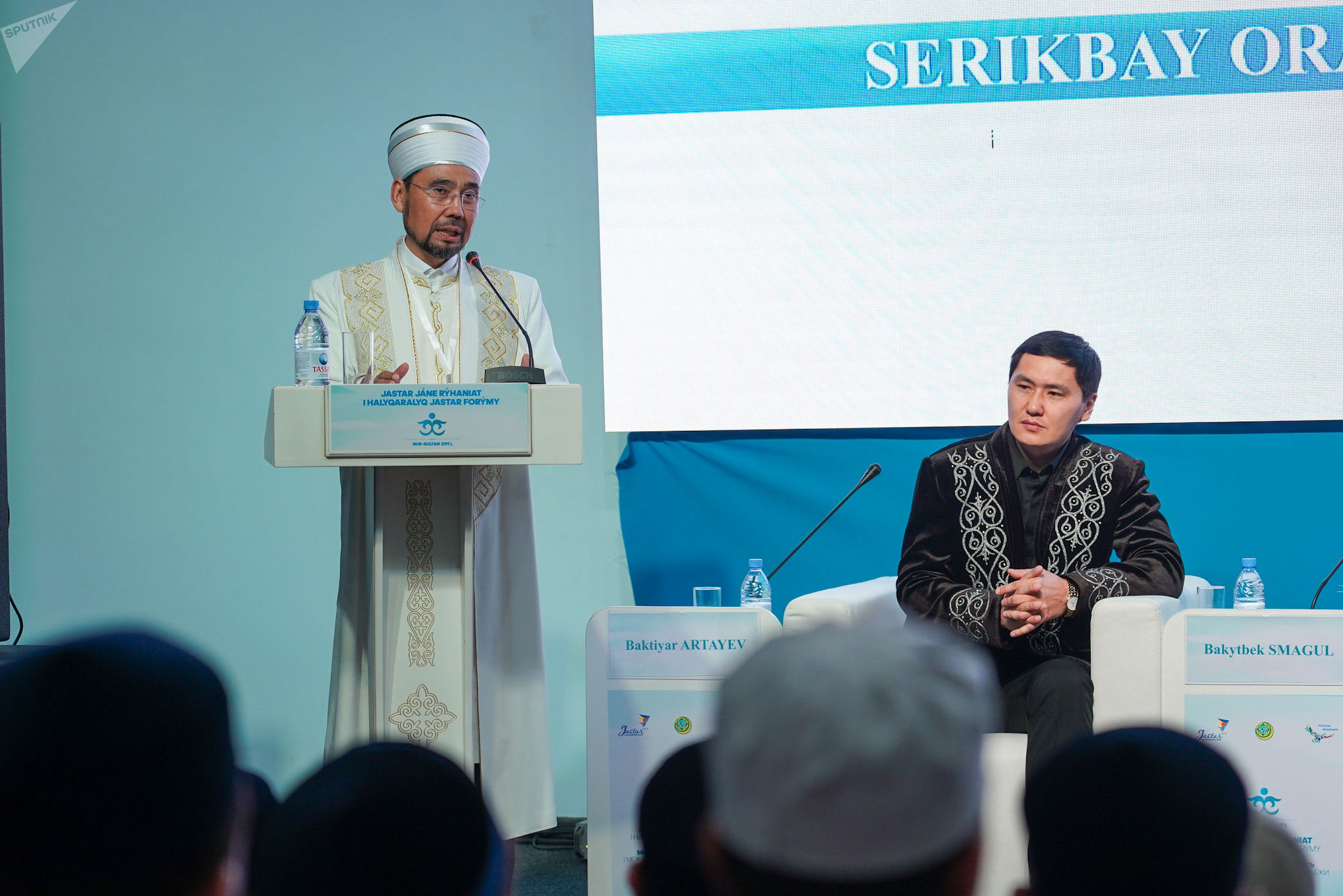І международный форум молодежи Молодежь и духовность . Верховный муфтий Казахстана Серикбай Ораз