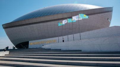 Назарбаев орталығы, архивтегі фото