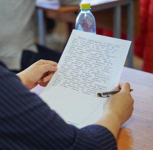 Тотальный диктант пишут в Нур-Султане