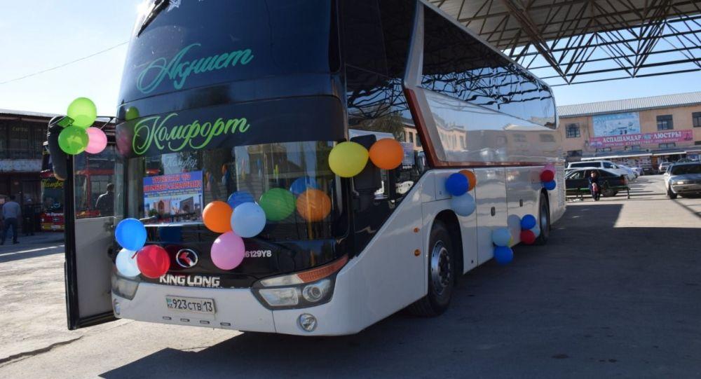 Открыт международный автобусный маршрут Туркестан-Самарканд