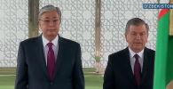 Встреча президентов Казахстана и Узбекистана началась в Ташкенте - видео