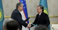 Президент Казахстана Касым-Жомарт Токаев и президент Узбекистана Шавкат Мирзиёев, архивное фото