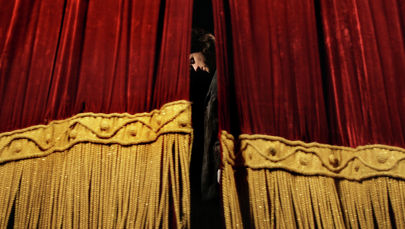 Театр сахнасы