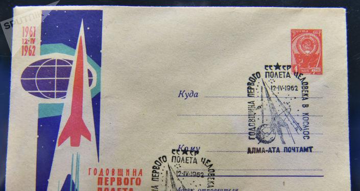 Марка из коллекции шахматиста Анатолия Карпова