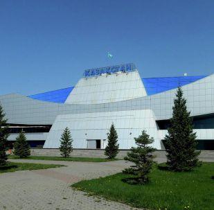 Дворец спорта Казахстан