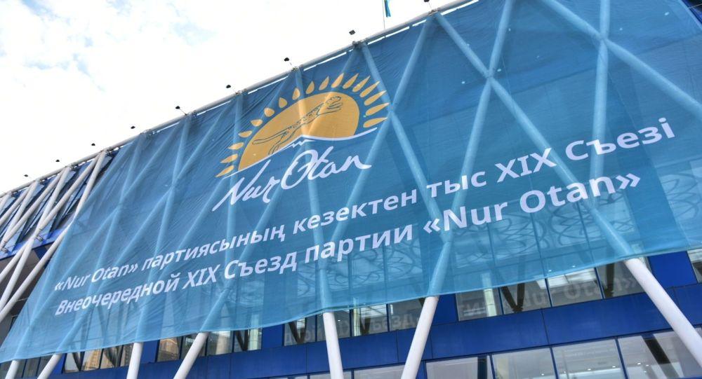 Дворец Независимости, в котором проходит внеочередной съезд партии Nur Otan