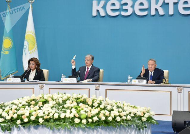 Открытие съезда партии Nur Otan
