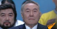 Скупая мужская слеза: Назарбаев растрогался съезде Nur Otan - видео