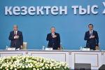 Президент Казахстана Касым-Жомарт Токаев, Лидер нации, председатель партии Nur Otan Нурсултан Назарбаев, первый заместитель председателя партии Nur Otan Маулен Ашимбаев (слева направо)