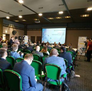 Конгресс Евразийских СМИ