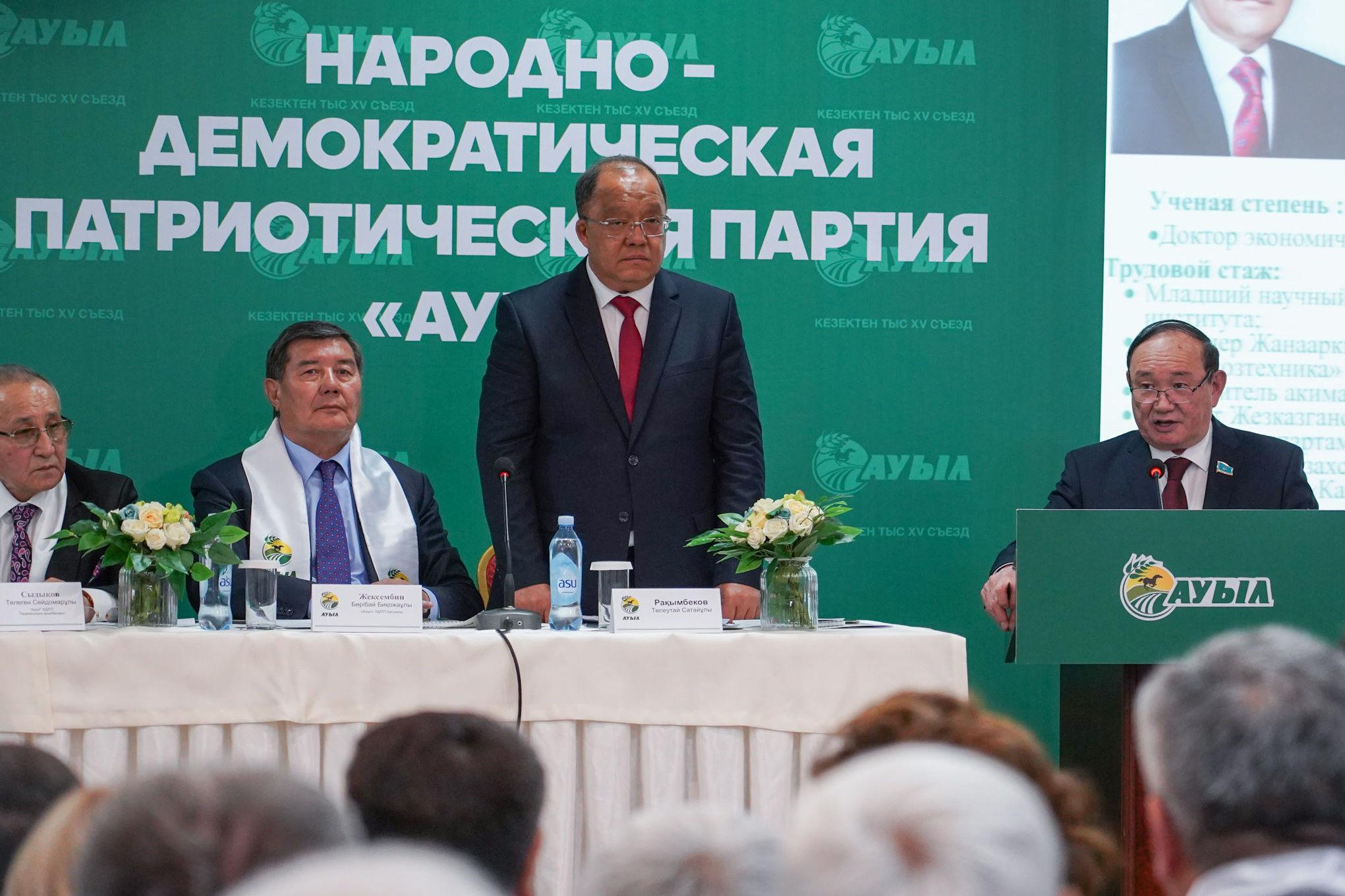 Кандидат от партии Ауыл Толеутай Рахимбеков