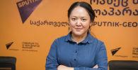 Казахстанский журналист Айнур Шошаева приехала в Грузию для участия в мастер-классе по социальной журналистике в рамках проекта SputnikPro