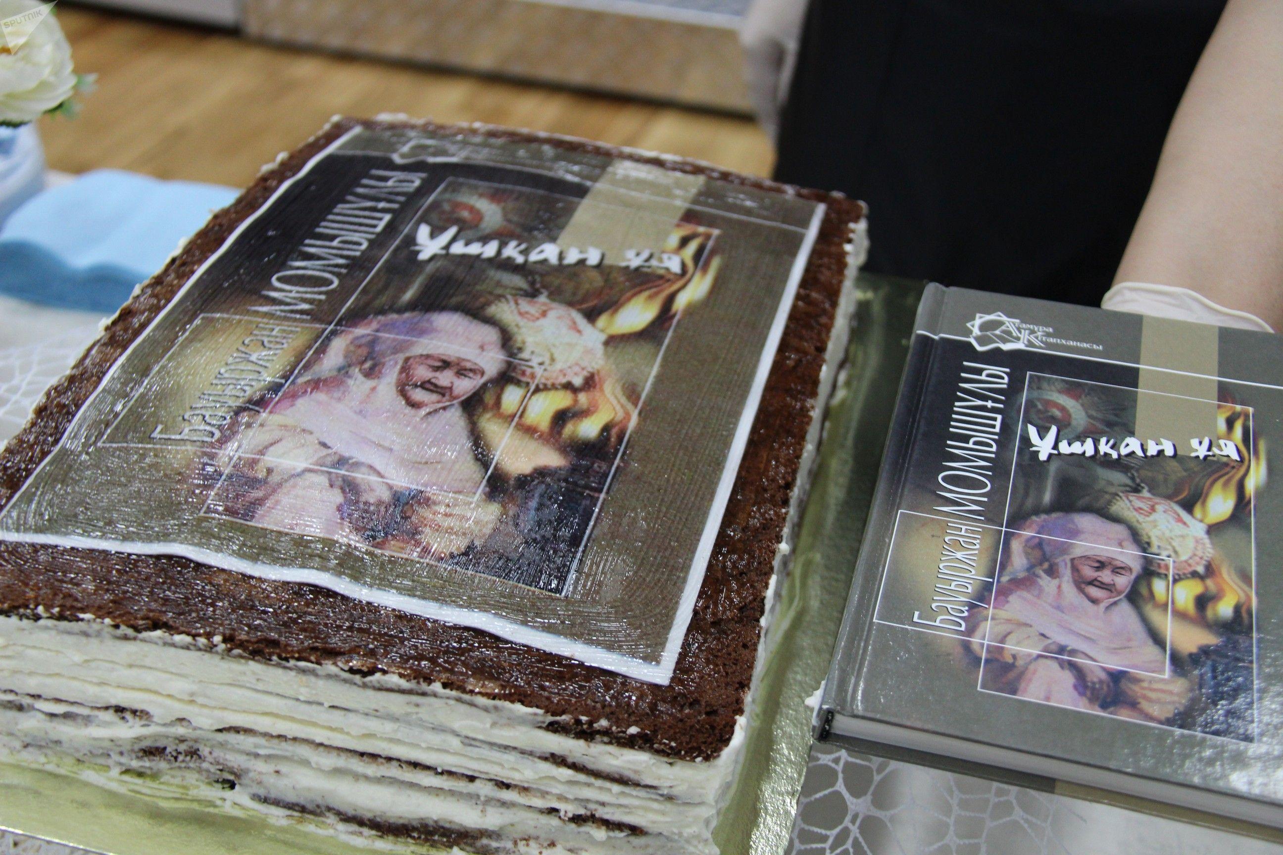 Фестиваль по приготовлению съедобных книг в Петропавловске