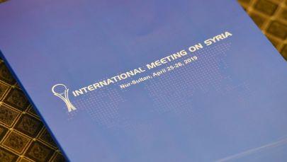 Переговоры по Сирии в Нур-Султане, архивное фото