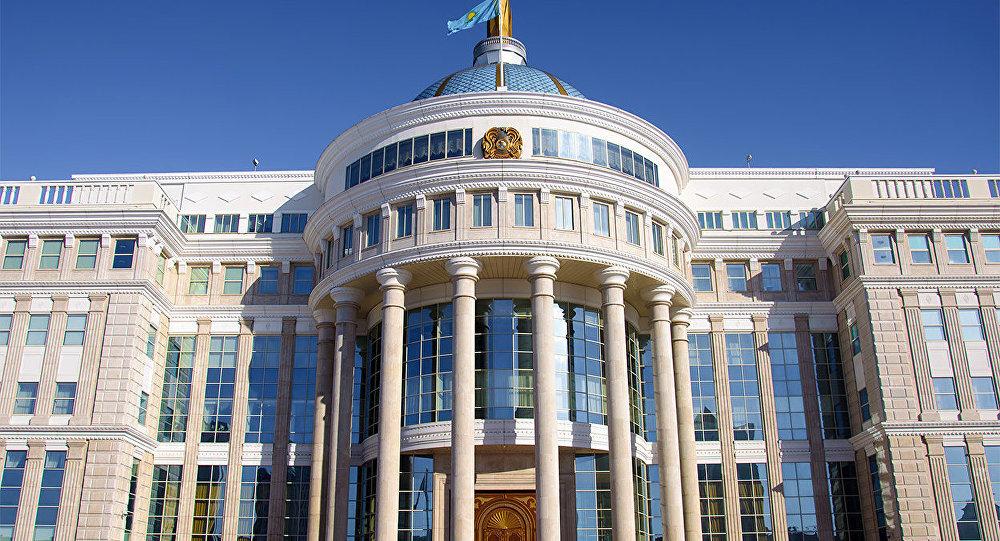 Резиденция президента Акорда