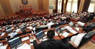 Қырғызстан парламенті, архив суреті