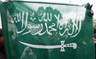Архивное фото флага Саудовской Аравии