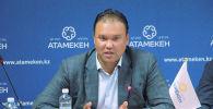 Ерхат Искалиев