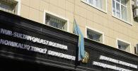 День скорби: в Казахстане приспустили флаги в память о жертвах коронавируса  - видео