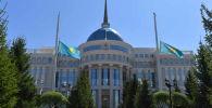 Приспущенные флаги у Акорды