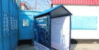 В колониях Павлодарской области изготавливают дезинфекционные тоннели