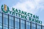 Ұлттық банк ғимараты