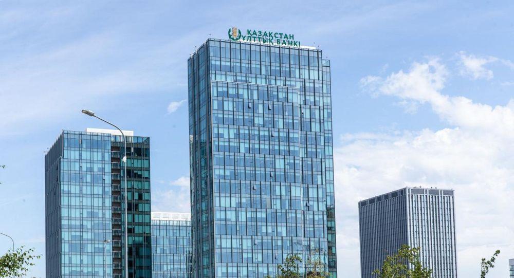 Қазақстан ұлттық банкінің ғимараты