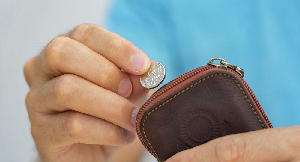 Кошелек, деньги монеты тенге