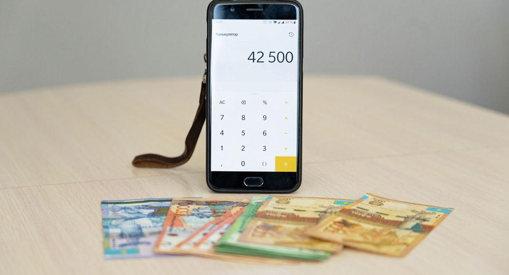 Телефон, деньги, 42 500 тенге