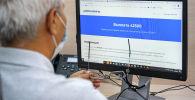 Человек за компьютером зашел на сайт по выплате 42 500 тенге