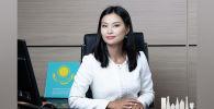 Қазақстанның сауда және интеграция вице-министрі Әсел Жанасова