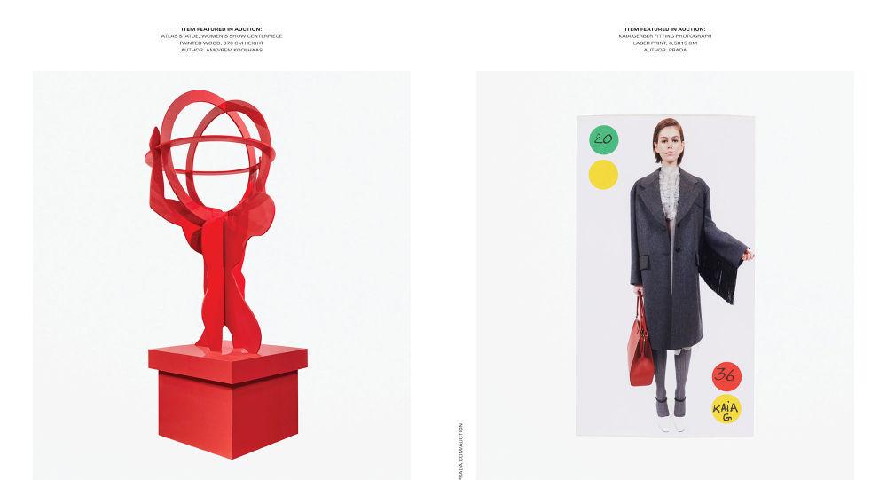 Prada и Sotheby's проведут благотворительный аукцион
