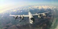 Высший пилотаж: экипажи ракетоносцев Ту-95 отработали дозаправку в воздухе