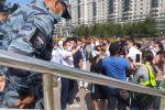 Астанада жиналған халық