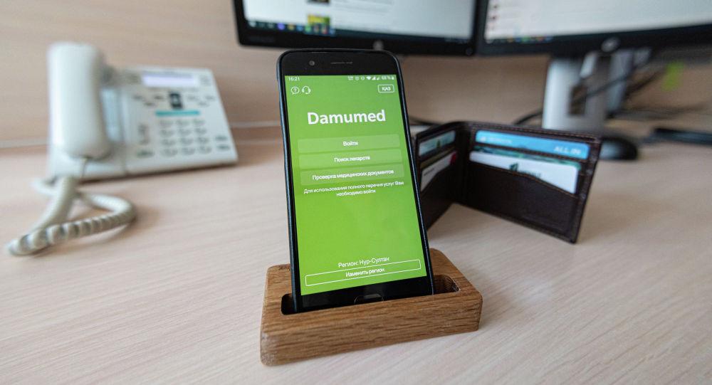Мобильное приложение Damumed