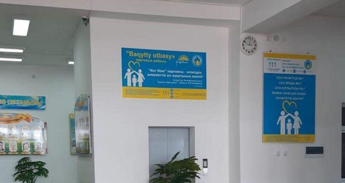 Плакат телефона доверия 111 в Таскалинской районной больнице