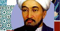Мурал с изображением Аль-Фараби