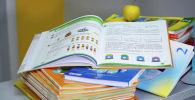 Школьные учебники, иллюстративное фото