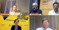 Онлайн-видеомост Каспийские перспективы в период пандемии