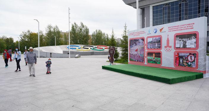В Нур-Султане открылась выставка, посвященная юбилею Московской Олимпиады