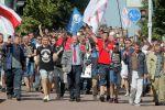 Минск қаласында сайлаудан кейін болған жағдай