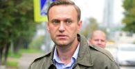 Алексей Навальный, архивтегі сурет