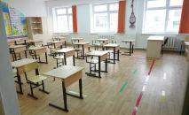 Разметка для соблюдения социальной дистанции в дежурном классе